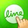 LINE Brush Lite